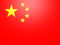 Kineski recepti